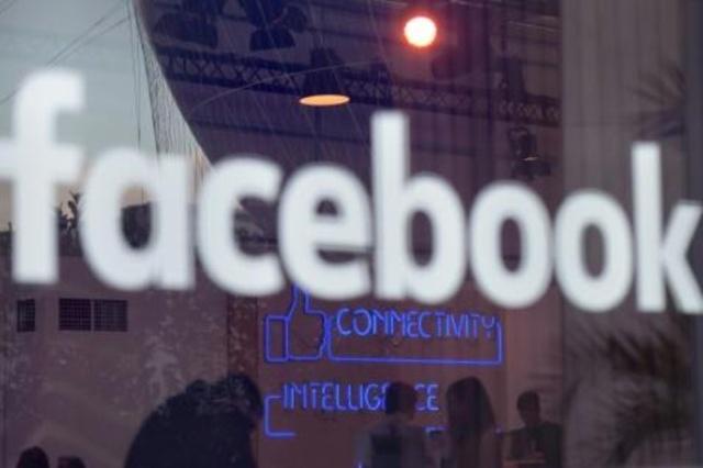 پیوستن فیس بوک به مذاکرات «یوروپل» برای مبارزه با تروریسم