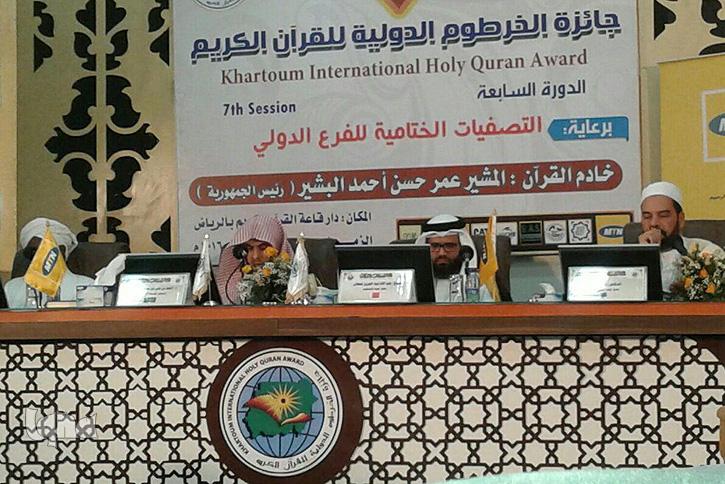 محمد رسول تکبیری در نهمین دوره مسابقات بینالمللی قرآن کریم سودان حائز رتبه هشتم شد