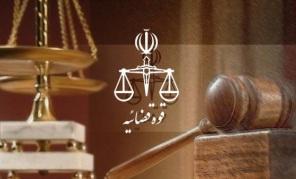 اتمام بررسی لایحه تامین امنیت زنان در برابر خشونت و ارسال آن به حوزه ریاست قوه قضاییه