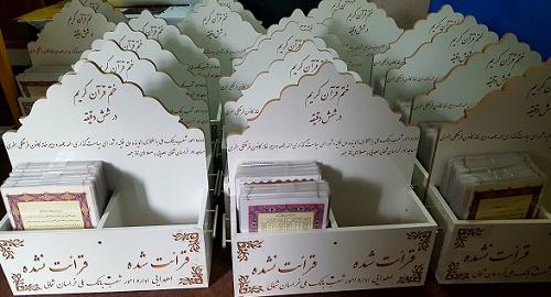 مصلاهای نماز جمعه میزبان اجرای طرح ختم قرآنکریم در 6 دقیقه
