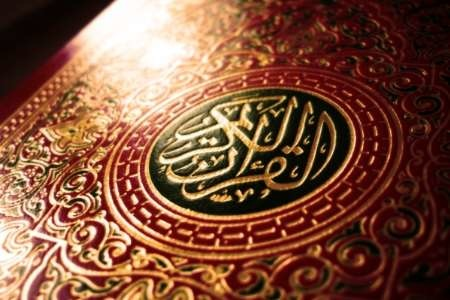 آغاز ثبت نام چهل و یکمین دوره مسابقات قرآن اوقاف در همدان