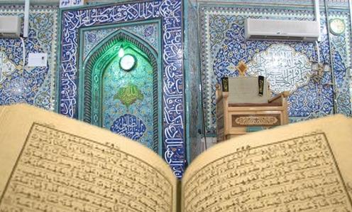جلسه آموزش قرآن کریم در مساجد امامزاده زید (ع) و حضرت ابوالفضل (ع)