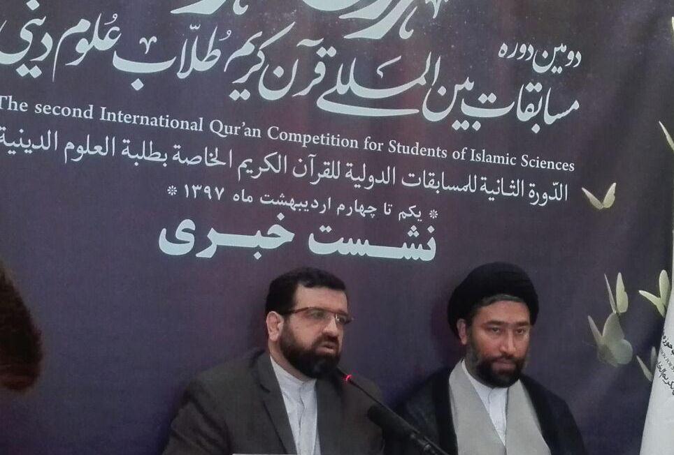 دومین دوره مسابقات بینالمللی قرآن طلاب علوم دینی در قم برگزار میشود/ برگزاری مسابقات قرآنی یک رخداد فرهنگی در کشورهای مسلمان