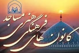 توزیع 1650 جلد قرآن و تفسیر همراه میان مساجد آذربایجان شرقی