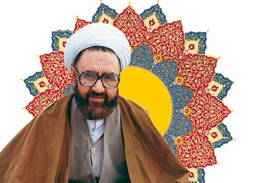 همایش ملی استاد مطهری و مطالعات قرآنی معاصر برگزار می شود