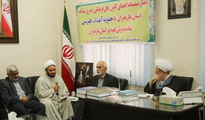 کارآفرینی و اقتصاد مقاومتی از فعالیت های مهم کانون های مساجد