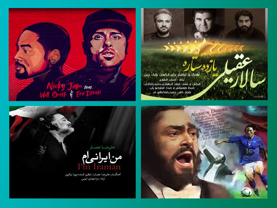 به بهانه برگزاری جام جهانی 2018 روسیه/ 90 دقیقه ریتم و توپ؛ تاریخ موسیقی جام جهانی