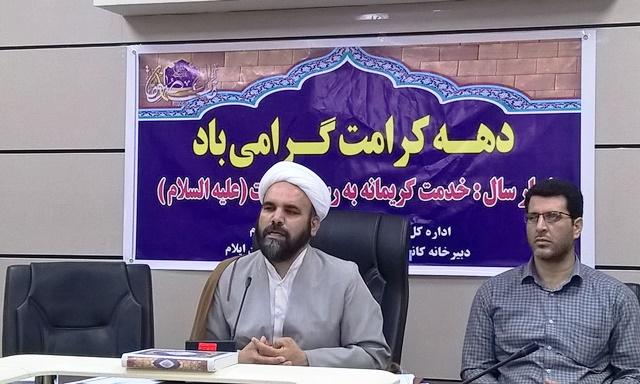 فعالیت 220 موکب در ایام اربعین حسینی/ مجمع خادمین اربعین حسینی در ایلام تشکیل میشود