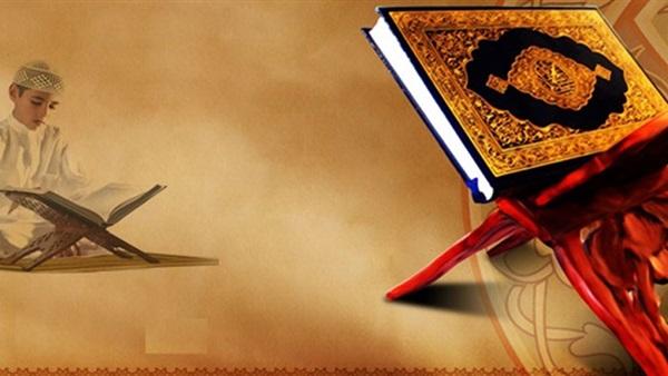 برگزاری مسابقه بزرگ حفظ قرآن کریم در مصر