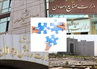 تعلل دولت در معرفی وزرا برای تفکیک وزارتخانه ها است