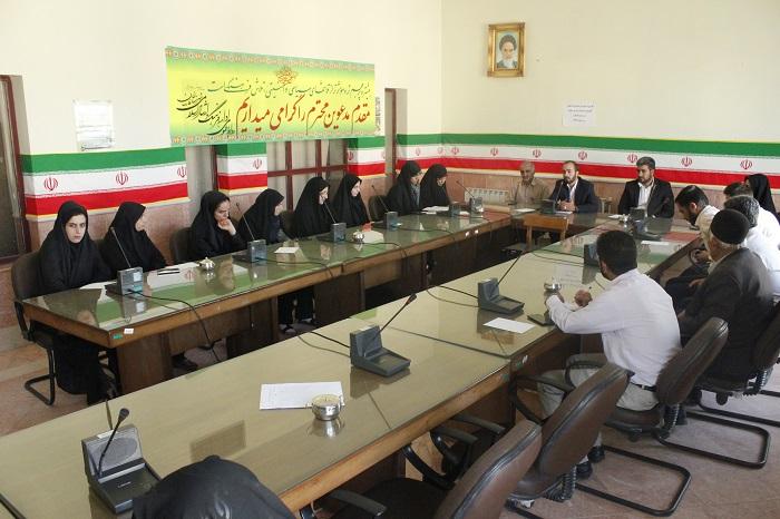 نشست مدیران و رابطین کانونهای مساجد شهرستان فارسان برگزار شد