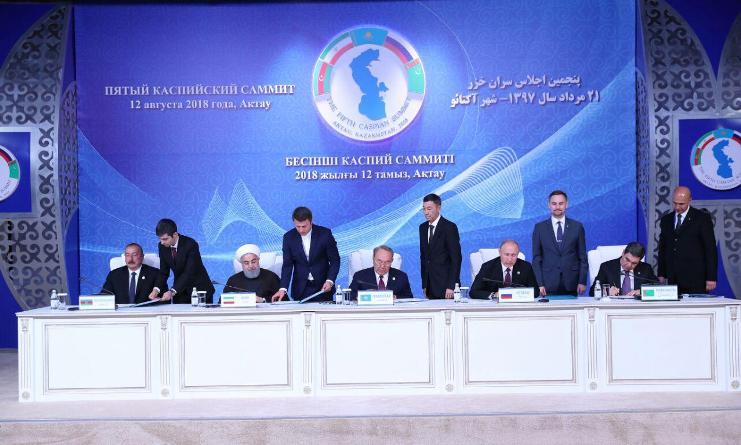 کنوانسیون رژیم حقوقی دریای خزر امضا شد/ متن کامل کنوانسیون
