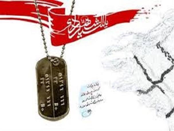 پیکر یک شهید گمنام در صدا و سیمای مرکز فارس، به خاک سپرده شد