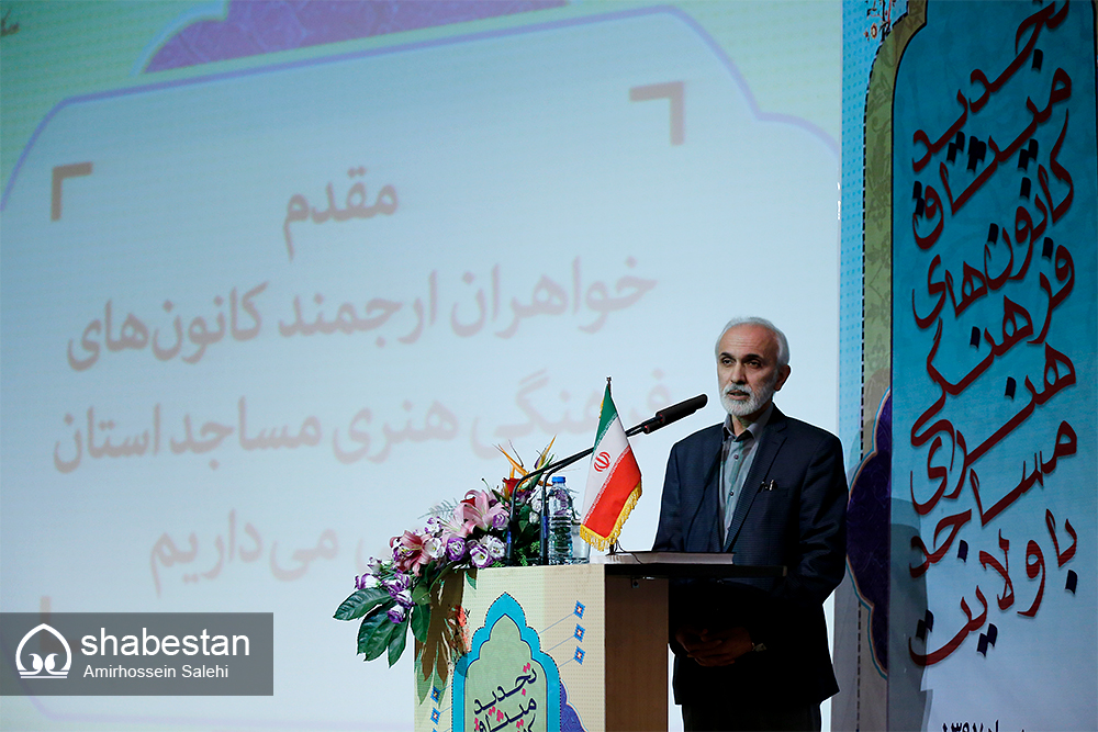 http://media.shabestan.ir/Original/1397/07/15/IMG13525536.jpg