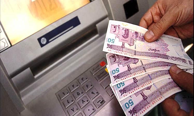شاخصهای حذف یارانه نقدی خانوارها/حذف برخی یارانههای شهریور به علت بروز اختلال در سامانه