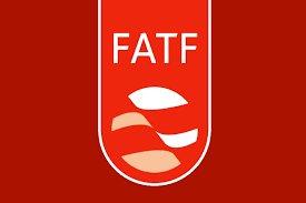 پیامدهای مهلت چهار  ماهه FATF به ایران