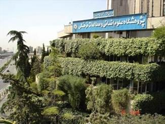 ناسیونالیسم ایرانی بررسی می شود