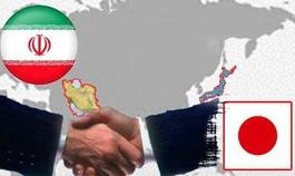 رونق همکاری های تهران و توکیو در حوزه آب