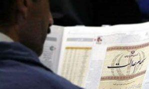 رشد ۱۶ درصدی سود سهام عدالت/ ارائه لایحه ساماندهی سهام عدالت به مجلس