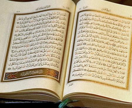 همایش ملی «پژوهش های میان رشته ای قرآن و انگاره های علوم زیستی» برگزار می شود
