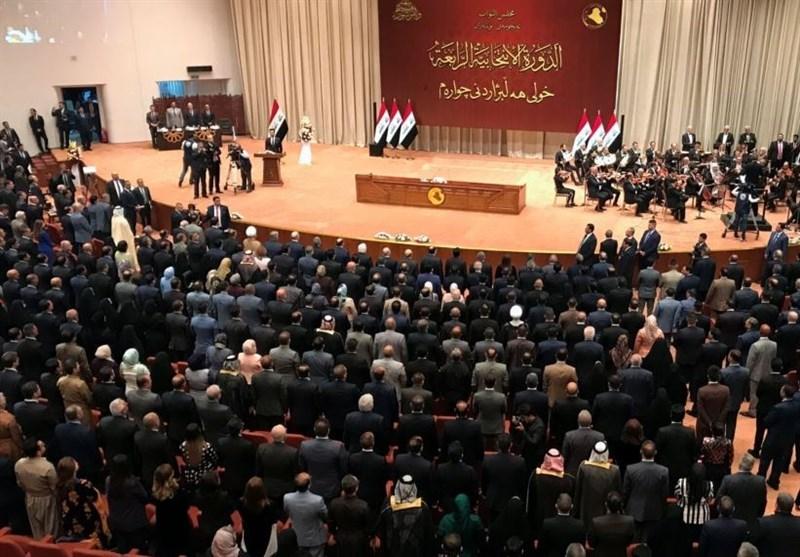 بررسی تحولات نشست اخیر پارلمان عراق؛ از ائتلاف اکثریت رونمایی شد