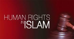اسلام ،تضمین کننده حقوق بشر است