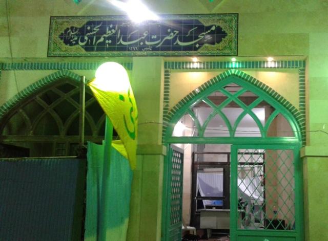 مسجد عبدالعظیم حسنی(ع) با کمک مردم و خیران ساخته شد