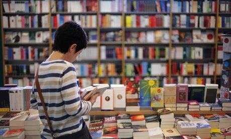 زمانی برای جدی گرفتن کتاب