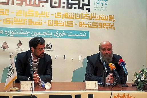 سازمان زیباسازی آثار جشنواره هنر مقاومت را در تهران به نمایش می گذارد