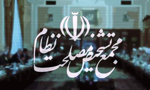 بررسی سند الگوی اسلامی ایرانی پیشرفت