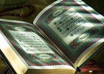 Image result for فعالیت های قرآنی