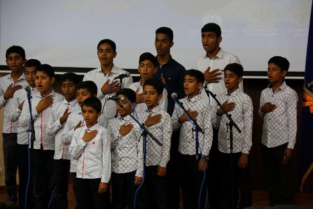 گروه های راه یافته به جشنواره سرود آوای مسجد در هرمزگان معرفی شدند