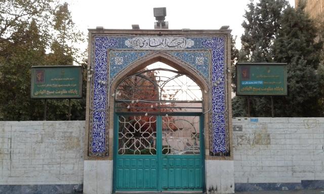 10 مسجد تهران که مزین به نام امام دهم شیعیان هستند