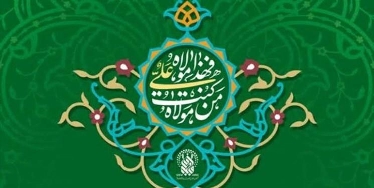 اجرای طرح اطعام نیازمندان در عید غدیر توسط آستان کریمه اهل بیت(ع)