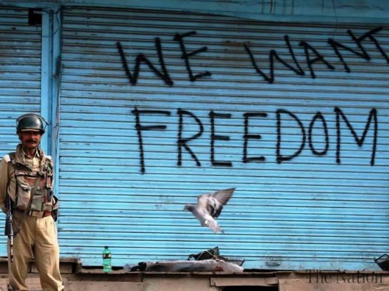 عفو بین الملل از هند خواست به حقوق بشر در کشمیر احترام بگذارد