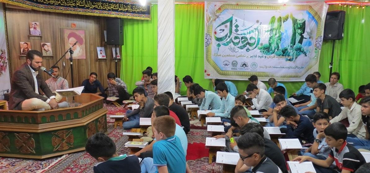 سومین محفل انس با قرآن در نظرآباد برگزار شد