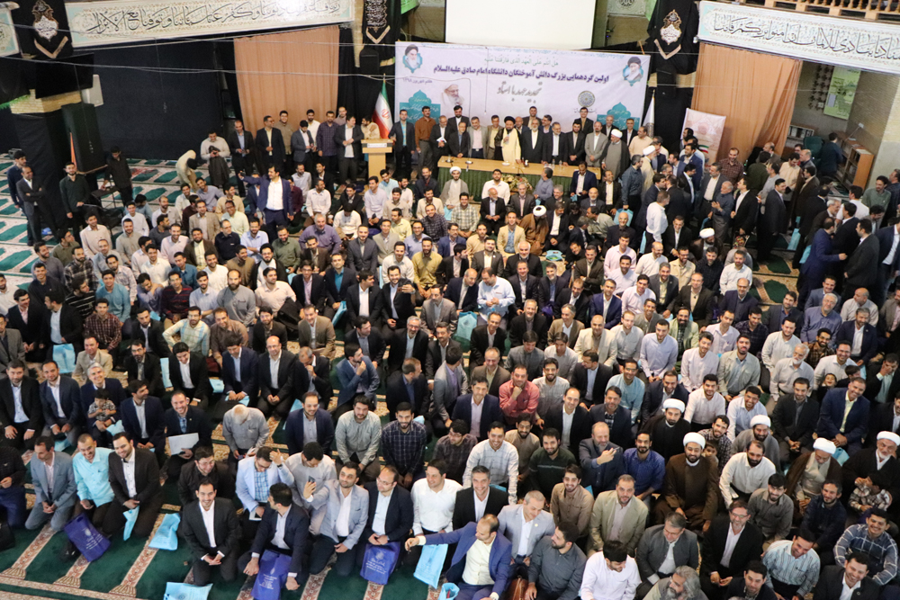 پیگیری ایده تولید علوم انسانی اسلامی در کانون دانشآموختگان دانشگاه امام صادق(ع)