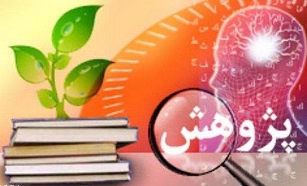 نخستین جشنواره ملی «نشر کتاب دانشگاهی» برگزار میشود