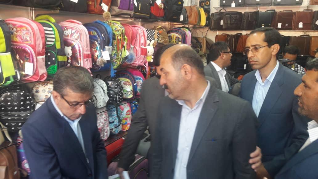 مردم گرانفروشی لوازم التحریر را به تعزیرات حکومتی گزارش دهند