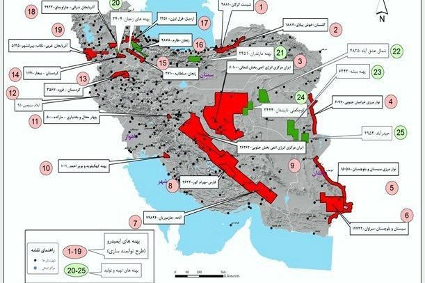 همایش توسعه فعالیت های اکتشافی ایران