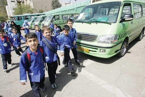 تمهیدات پلیس کهگیلویه و بویراحمد در خصوص پوشش انتظامی مدارس