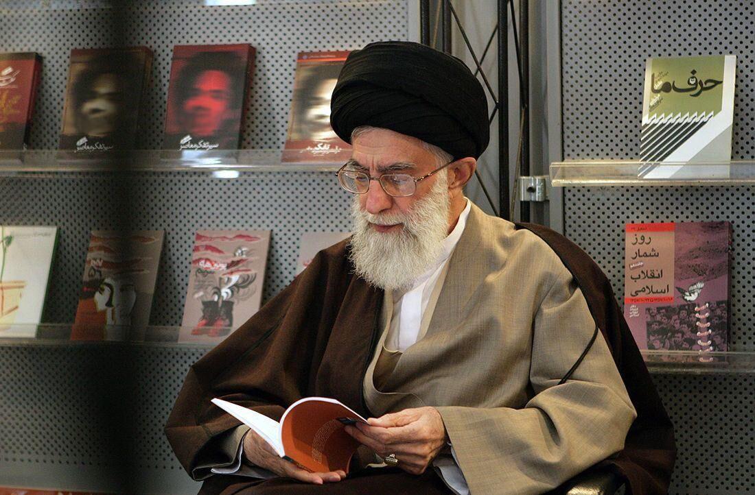 بررسی نظریه اختیاری بودن ظهور در اندیشه آیتالله العظمی خامنهای