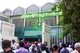 برگزاری مراسم عزاداری ایام پایانی صفر در مهدیه تهران