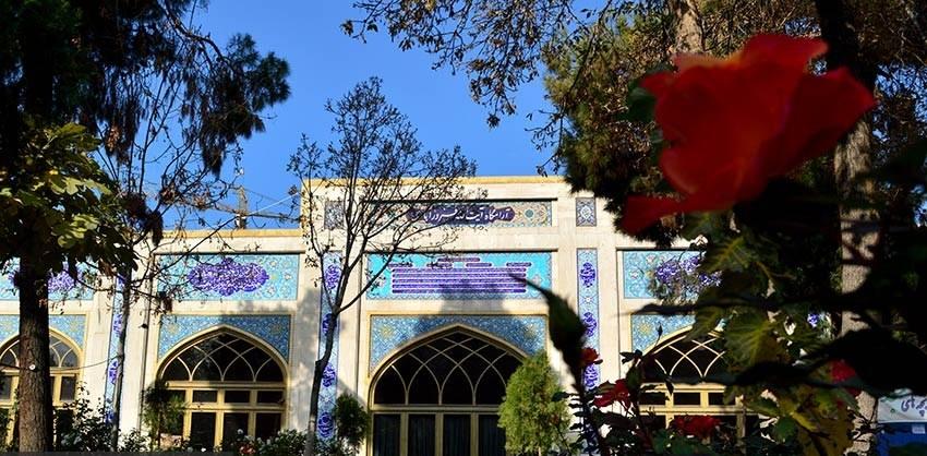مسجدی که مروج فرهنگ «انتظار» در شهرری است