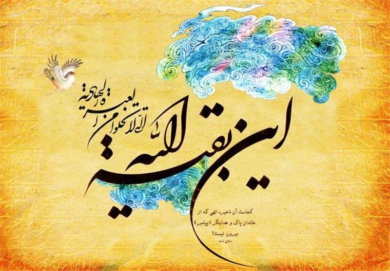 برگزاری برنامه های ویژه هشتم و نهم ربیع الاول در مسجد «شهدا» سیوند
