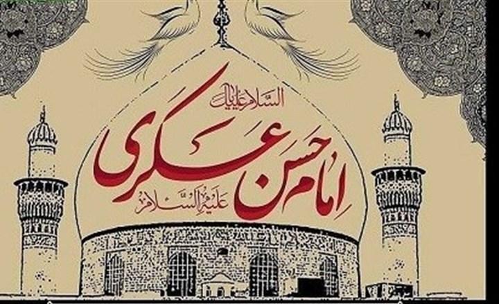 مساجد  همنام با امام حسن عسکری(ع) در تهران + نشانی