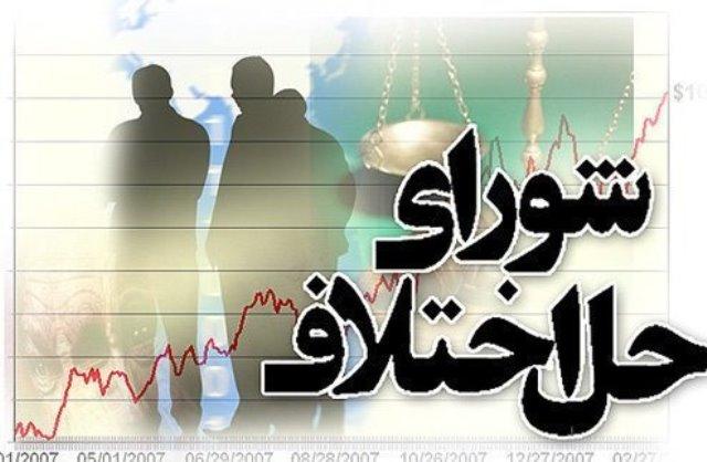 آزادی زندانی بعد از 8 ماه با گذشت شاکی از طلب یک میلیاردی