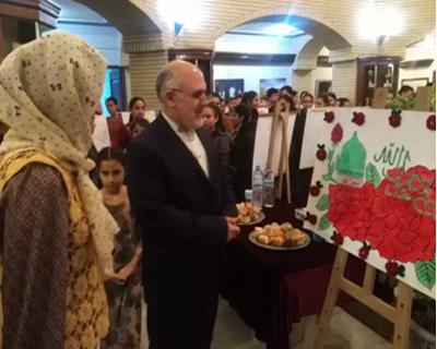 نمایشگاه نقاشی «حضرت رسول(ص)»