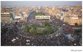 تجمع مردم عراق در حمایت از آیت الله سیستانی