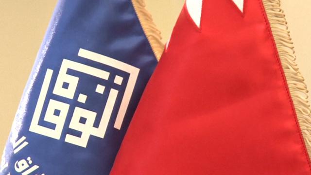 پیام الوفاق به اجلاس شورای خلیج فارس